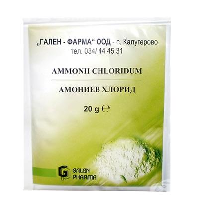 Амониев хлорид