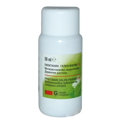 Пиоктанин 1% 50мл.