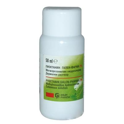 Пиоктанин 2% 50мл.